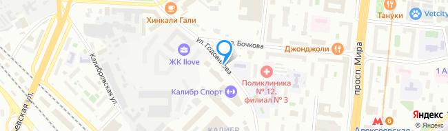 улица Годовикова