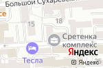 Схема проезда до компании Rye в Москве
