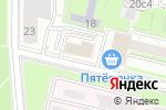 Схема проезда до компании Медикана Фарм в Москве