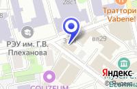 Схема проезда до компании АВТОШКОЛА УЧЕБНЫЙ ЦЕНТР МИД в Москве