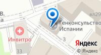 Компания Генеральное консульство Испании в г. Москве на карте