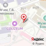 ООО КБ Новый век