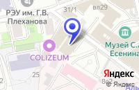 Схема проезда до компании АВИАКОМПАНИЯ ВИМ-АВИА в Москве