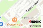 Схема проезда до компании Рэй Консалтинг в Москве