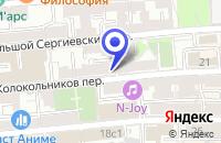 Схема проезда до компании ПРОЕКТНО-СТРОИТЕЛЬНАЯ КОМПАНИЯ ИНСТАР в Москве