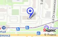 Схема проезда до компании ТД КАВКАЗКАБЕЛЬ в Москве