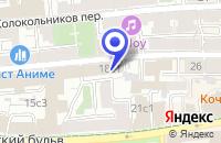 Схема проезда до компании ДИАЛОГ МЕНЕДЖМЕНТ КОНСАЛТИНГ в Москве