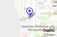 Схема проезда до компании АРХИТЕКТУРНО-ПРОЕКТНАЯ ФИРМА ПРОСТАР ПЛЮС в Москве