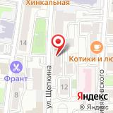 Центр лицензионно-разрешительной работы ГУ МВД России по г. Москве