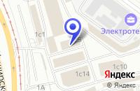 Схема проезда до компании ПРОИЗВОДСТВЕННАЯ ФИРМА КЛИМ-СТЕКЛО в Москве