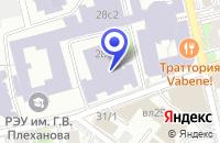 Схема проезда до компании ЦЕНТРАЛЬНАЯ РОССИЙСКАЯ УНИВЕРСАЛЬНАЯ БИРЖА в Москве