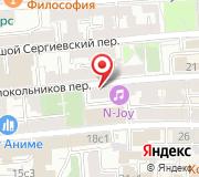 Федеральная кадастровая палата Росреестра по г. Москве