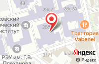 Схема проезда до компании Арик в Москве