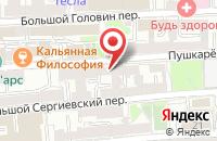 Схема проезда до компании Нейтрино в Москве