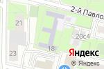 Схема проезда до компании Гимназия №1257 с дошкольным отделением в Москве