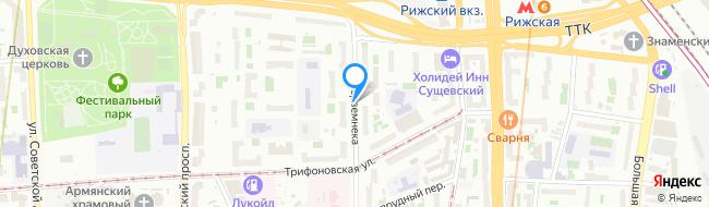 улица Верземнека