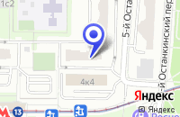 Схема проезда до компании ЦЕНТР ЛАНДШАФТНОГО ПРОЕКТИРОВАНИЯ ARTEZA в Москве