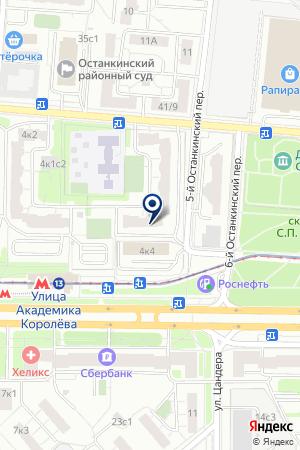 ТОРГОВАЯ КОМПАНИЯ ИНТЕРМЕД-ИС на карте Королева