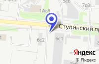 Схема проезда до компании ПТФ ГАРМОНИЯ в Москве
