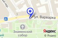 Схема проезда до компании МУЗЕЙ ПАЛАТЫ В ЗАРЯДЬЕ в Москве