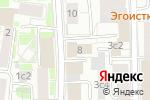 Схема проезда до компании Роско Консалтинг и Аудит в Москве