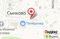 Схема проезда до компании Сынково в Климовске