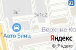 Схема проезда до компании shod-razval.net в Москве