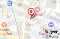 Схема проезда до компании Тетра.Ком. в Москве