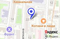 Схема проезда до компании ЦЕНТР ПРИКЛАДНЫХ ИССЛЕДОВАНИЙ МИНИСТЕРСТВА ОБЩЕГО И ПРОФЕССИОНАЛЬНОГО ОБРАЗОВАНИЯ РФ в Москве