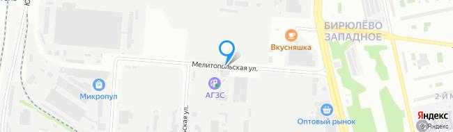 Мелитопольская улица