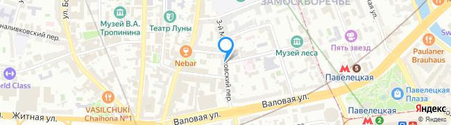 переулок Монетчиковский 3-й