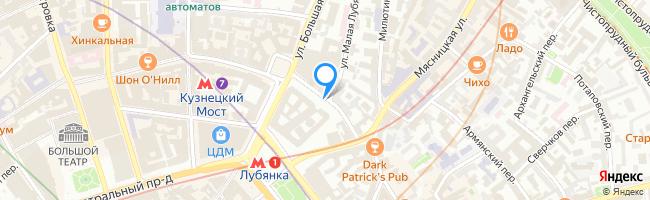 Фуркасовский переулок
