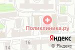 Схема проезда до компании Mars-travel в Москве