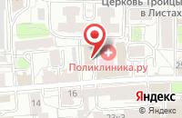 Схема проезда до компании Леон Груп в Москве