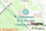 Схема проезда до компании Лига здоровья нации в Москве