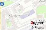 Схема проезда до компании Дирекция Департамента образования города Москвы в Москве