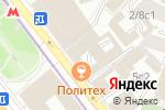 Схема проезда до компании Пантикапей в Москве