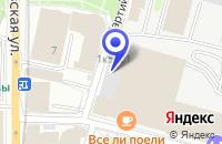 Схема проезда до компании ТФ КОРПОРАТИВНЫЙ СТАНДАРТ в Москве