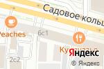 Схема проезда до компании Бизнес Консалтинг в Москве