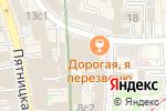 Схема проезда до компании Кольчугино в Москве