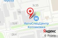 Схема проезда до компании Издательство «Город Здоровья» в Москве