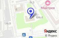 Схема проезда до компании КОМБИНАТ МОСИНЖБЕТОН в Москве