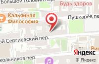 Схема проезда до компании Новое В Стоматологии в Москве