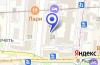 Схема проезда до компании АУКЦИОННЫЙ ДОМ ГАЛЕРЕЯ СОВКОМ в Москве