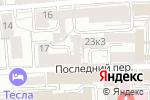 Схема проезда до компании Enka в Москве
