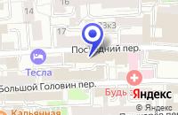 Схема проезда до компании АКБ ФИНПРОМБАНК в Москве