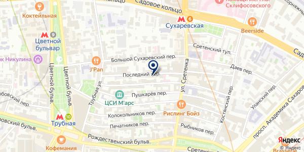 КБ АГБАРС на карте Москве