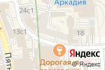 Схема проезда до компании Apple Good в Москве