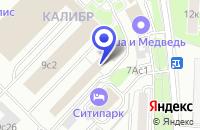 Схема проезда до компании ПРОЕКТНАЯ ФИРМА ФИКОТЕ ИНЖИНИРИНГ в Москве