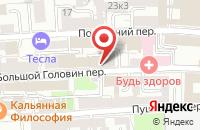 Схема проезда до компании Вышеград в Москве
